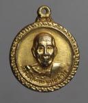 เหรียญหลวงปู่คำมี (ในงานฝังลูกนิมิต) วัดถ้ำคูหาสวรรค์ จ.ลพบุรี    (N47032)