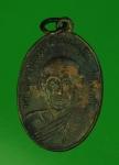 12945 เหรียญหลวงพ่อบุญผึ้ง วัดโบสถ์ อ่างทอง เนื้อทองแดง 89