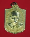 12947 เหรียญหลวงพ่อผาง วัดอุดมคงคาคีรีเขต ขอนแก่น ศูนย์สงครามพิเศษลพบุรี จัดสร้า