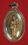 12949 เหรียญในหลวงรัชกาลที่ 5 จังหวัดสมุทรปราการจัดสร้าง เนื้อทองแดง 77