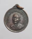 เหรียญพระอาจารย์สืบ อนุจาโร ฉลองอายุครบ75ปี วัดกุฎีทอง จ.อยุธยา ปี19  (N47047)