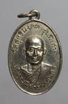 เจ้าคุณพิศาลศาสนกิจ (เหรียญรุ่นพิเศษ) วัดสุทธิมงคล จ.สกลนคร ปี16   (N47055)