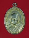 12959 เหรียญหลวงพ่อเจ๊ก วัดระนาม สิงห์บุรี ปี 2524 กระหลั่ยทอง 82