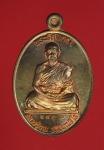 12972 เหรียญหลวงปู่บุญ วัดศิลาพร ยโสธร หมายเลขเหรียญ 1798 เนื้อทองแดง
