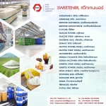 Dextrose, เดกซ์โตรส, Dextrose anhydrous, เดกซ์โตรสแอนไฮดรัส, Dextrose monohydrat