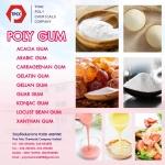 Locust bean gum, โลคัสบีนกัม, โลคัสต์บีนกัม, Carob gum, Carob bean gum, E410