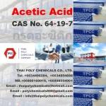 อาซีติกแอซิด, กรดอาซีติก, Acetic acid, Acetic acid BP, Acetic acid USA, กรดน้ำส้