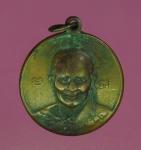 12997 เหรียญไม่ทราบอาจารย์ เนื้อทองแดง 3