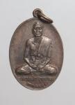 เหรียญหลวงพ่ออุตตมะ วัดวังก์วิเวการาม จ.กาญจนบุรี   (N47122)