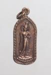 เหรียญปางลีลา หลวงพ่อมี วัดมารวิชัย จ.อยุธยา    (N47123)