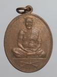 เหรียญหลวงพ่อสมควร วิชชสาโล วัดถือนํ้า จ.นครสวรรค์   (N47126)