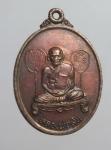 เหรียญหลวงพ่อเงินหลังหลวงพ่อเดิม วัดท้ายน้ำ จ.พิจิตร   (N47129)