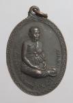 เหรียญสมเด็จพระสังฆราช ปุณฺณสิริมหาเถร(ที่ระลึกในการสร้างโบสถ์) วัดศริหมวดเกล้า