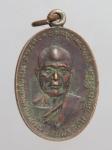 เหรียญหลวงพ่อดอม วัดบางช้างใต้ หลัง หลวงพ่อแช่ม วัดดอนยายหอม จ.นครปฐม  (N47138)