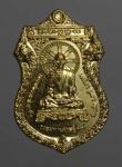 เหรียญเสมาหลวงพ่อรวย(รุ่นรวยมหาเศรษฐี) วัดตะโก จ.อยุธยา  (N47146)