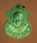 13016 เหรียญหลวงพ่อทองดำ วัดถ้ำตะเพียนทอง ลพบุรี เนื้อฝาบาตร 69