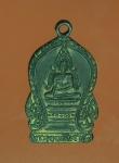 13024 เหรียญชินราช พิษณุโลก ปี 2495 เนื้อทองแดงกระหลั่ยทอง 54