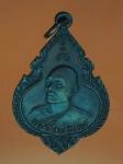 13025 เหรียญหลักเมืองหลวงพ่อแพ วัดพิกุลทอง สิงห์บุรี ปี 2525 เนื้อทองแดง 82