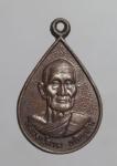 เหรียญหลวงปู่สาม วัดป่าไตรวิเวก จ.สุรินทร์ ปี34  (N47202)