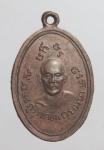เหรียญภูริทตฺตเถร(มั่น) หลัง กนฺติสสเถร (เสาร์)  จ.สกลนคร  (N47206)