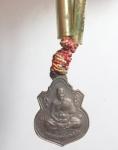 เหรียญหลวงปู่ฤทธิ์ ตะกรุด2ดอก วัดชลประทานราชดำริ จ.บุรีรัมย์   (N47221)