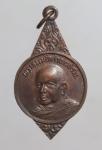 เหรียญพระธรรมโกศาจารย์ ร.บ. (ชอบ อนุจารี)อายุ80 จ.ชลบุรี ปี24   (N47317)