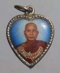 ล็อคเก็ตหลวงพ่ออุตตมะ วัดวังวิเวการาม จ.กาญจนบุรี    (N47335)