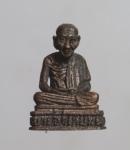 รูปหล่อหลวงพ่อเกษม เขมโก สุสานไ ตรลักษณ์ จ.ลำปาง    (N47342)