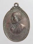 เหรียญพระครูศรีเจติยานุรักษ์ พระธาตุศรีมงคล จ.สกลนคร   (N47358)
