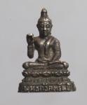 รูปหล่อพุทธกวักทรัพย์ วัดช้างข้าม จ.จันทบุรี   (N47374)