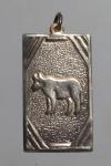 เหรียญนักษัตริย์(เนื้อเงิน)  (N47379)