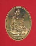 13042 เหรียญพระสิทธิชัยมุนี วัดโพธาราม ชัยนาท บล็อกกองกษาปณ์ 27