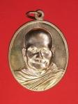 13043 เหรียญหลวงพ่อจรัญ วัดอัมพวัน สิงห์บุรี หมายเลขเหรียญ 34703 เนื้อทองแดง 82