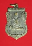 13045 เหรียญหลวงพ่อเจริญ วัดทองนพคุณ เพชรบุรี ปี 2510 ชุบนิเกิล 55