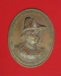13046 เหรียญหลวงพ่อทวีศักดิ์(เสือดำ) วัดศรีนวลธรรมวิมล กรุงเทพ เนื้อทองแดง 18