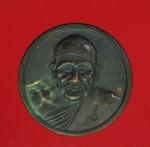 13057 เหรียญหลวงพ่อเปิ่น วัดบางพระ นครปฐม ปี 2536 เนื้อทองแดง 36
