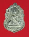 13061 เหรียญหลวงพ่อหมอ วัดศรีมณฑป อ่างทอง เนื้อเงิน 89