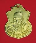12975 เหรียญหลวงพ่อทองดำ วัดถ้ำตะเพียนทอง ลพบุรี 69