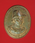 13065 เหรียญหลวงพ่อทวีศักดิ์(เสือดำ) วัดศรีนวลธรรมาวิมล กรุงเทพ เนื้อทองแดง 18