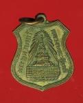 13070 เหรียญพระพุทธบาท วัดเขาวงพระจันทร์ ลพบุรี ปี 2497 รุ่นแรก เนื้อทองแดงกระหล