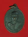 13073 เหรียญหลวงพ่อกุหลาบ วัดถ้ำบ่อทอง ลพบุรี ปี 2545 เนื้อทองแดงรมดำ 69