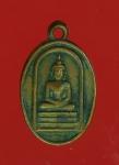 13075 เหรียญพระพุทธ วัดอนงค์ กรุงเทพ ปี 2497 เนื้อทองแดง 18