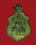 13082 เหรียญพระเจ้าล้านตอง เชียงราย ปี 2519 เนื้อฝาบาตร 30