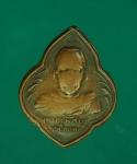 13090 เหรียญหลวงพ่อจิ่น วัดไผ่ล้อม จันทบุรี เนื้อทองแดง 24