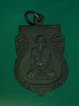 13092 เหรียญหลวงปู่อ่วม วัดไทร นนทบุรี เนื้อทองแดงรมดำ 41
