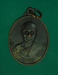 13098 เหรียญหลวงพ่อกุหลาบ วัดถ้ำบ่อทอง ลพบุรี ปี 2545 เนื้อทองแดงรมดำ 69