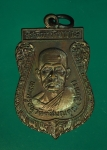 13099 เหรียญหลวงพ่อสิมมา วัดบ้านหมอ สระบุร ปี 2523 เนื้อทองแดง 81