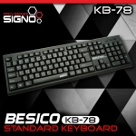 Signo Standard BESICO Keyboard รุ่น KB-78 (Black)