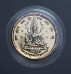 เหรียญพระพุทธชินราช หลังสมเด็จพระนเรศวรมหาราช รุ่นวังจันทร์     (N47421)