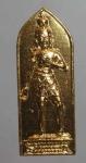 เหรียญเจ้าชายสิทธัตถะโคตะมะบรมโพธิสัตว์ วัดโพธาราม จ.สุพรรณบุรี   (N47430)